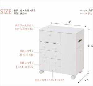 【限定クーポン進呈中】【送料無料!ポイント2%】コスメワゴン MUD-6649WH  メイクボックス コンパクト収納 コスメワゴン キャスター付き