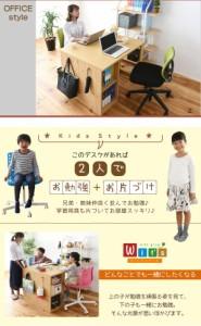 【送料無料!ポイント5%】wit'sシリーズ コンパクト ツインデスク ラック & チェスト セット 親子で並んで学習 ツインデスク