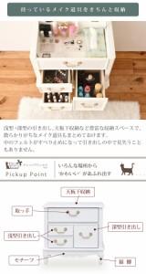 【送料無料!ポイント2%】姫系 キャッツプリンセス duo ドレッサー アンティーク風でネコ脚の白家具でロマプリを演出する化粧台♪