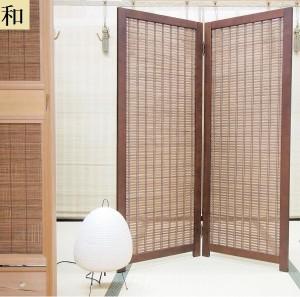 【送料無料!ポイント2%】 国産竹すだれ衝立 2連 170丈 日本製 和室 洋室 模様替え 間仕切り 衝立 ついたて カーテン