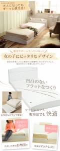 クーポン 送料無料!ポイント2% ベッド 子供用 敷布団でも使えるローベッド ミミ フラット シングル ベッドフレームのみ  子供部屋 キッズ