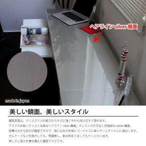 【送料無料!ポイント2%】鏡面仕上 ロータイプ 150cm幅 パソコンデスク 2点セット 日本製   キズに強く汚れも拭けばすぐ取れます