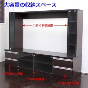 【送料無料!ポイント2%】テレビ台 ゲート型 60インチ 大型テレビ対応   テレビ周りをすっきり!!  テレビボード  AVボード