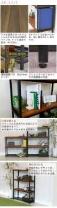 【送料無料!ポイント5%】 天然木製 スリムラック 4段 PR-860SL-4BRN お部屋をやさしい表情に変えてくれます♪