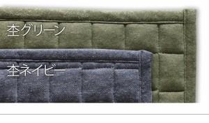 【送料無料!ポイント2%】スウェットキルトラグホットカーペット・カバー バワリー 3畳(240×200cm) カバーのみ