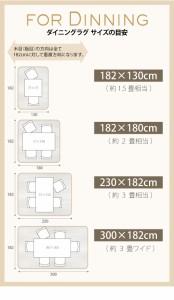 【限定クーポン進呈中】【送料無料!ポイント2%】Fine ファイン 木目調防水ダイニングラグ 230×182cm   日本製 撥水 抗菌 防ダニ 安心