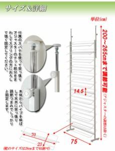 【送料無料!ポイント2%】突っ張り壁面薄型シューズラック 幅75cm   省スペース設計でデッドスペースに最適!