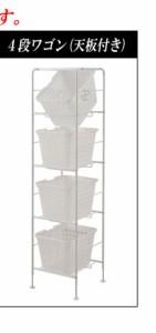 【すぐ使えるクーポン進呈中】【送料無料!ポイント2%】バスケットワゴン 3段 幅39cm 天板有り キャスター付   脱衣所や洗面所で!