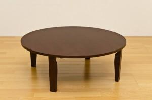【送料無料!ポイント2%】ちゃぶ台風折りたたみテーブル!NEWラウンドテーブル 90cm