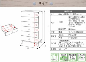 【送料無料!ポイント2%】DIG 引出し6段 チェスト 小物収納 リビング収納 フレンチカントリー