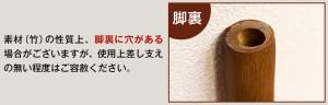 【送料無料!ポイント2%】バンブーミニスツール ラウンド 2個セット アジアン バンブー バリ 竹 スツール チェア 子ども エスニック 丸型