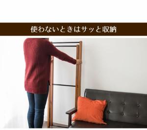 【送料無料!ポイント2%】木製物干しスタンド Vesti (ヴェスティ—)便利 畳める 折りたたみ式  洗濯用品 室内 物干し ハンガー
