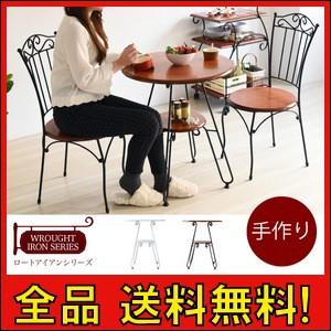 【送料無料!ポイント2%】ロートアイアンシリーズ アンティーク調 ダイニングテーブル   ロートアイアンの曲線が優雅で美しいテーブル