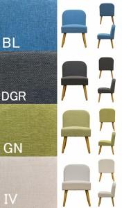 【送料無料!ポイント2%】Collone チェア Fabric   ファブリック使用でサラサラな質感で蒸れにくく快適です!