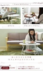 【送料無料!ポイント10%】ロートアイアンシリーズ アンティーク調 ローテーブル   おしゃれな装飾がクラシックなお部屋を演出♪