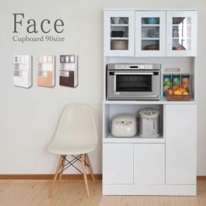 キッチンシリーズFace カップボード幅90 FY-0004 FY-0005 FY-0006 カップボード レンジ台 食器棚 幅90? 北欧 カントリー 収納家具 キッチ