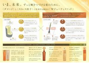 ナンバースリー ミュリアム ゴールド シャンプー F(フレッシュ アップ) 10ml【お試し】【翌日着対応】