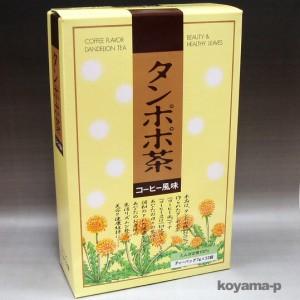 タンポポ茶コーヒー風味 7g×32袋 たんぽぽコーヒー・