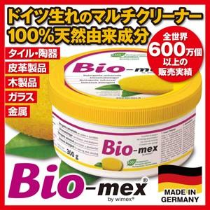 """""""【バイオメックス Bio-mex スポンジ付き】3個ご注文で1個オマケ!100%天然素材。界面活性剤も研磨剤も含まない、バイオ大国ドイツから.."""