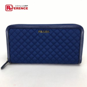 63e480dd78aa あす着 PRADA プラダ 1M0506 テスートキルティング 長財布(小銭入れあり) ブルー