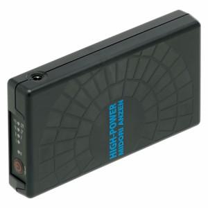 ミドリ安全 クールファン用 ハイパワーバッテリー WE20HP ファン付作業服用 バッテリー単品 交換用