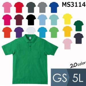 LIFEMAX ライフマックス 鹿の子ドライポロシャツ MS3114シリーズ 全7色 半袖 春夏 作業着 ユニフォーム 吸汗速乾 メンズ レディース