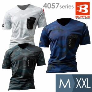 BURTLE バートル VネックTシャツ 4057シリーズ 全3色 M〜XXL 半袖 クールインナー 吸汗 速乾 消臭