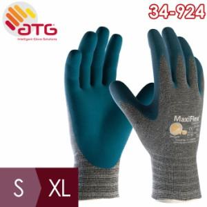 ATG 快適精密作業手袋 MaxiFlex Comfort 34-924 S〜XL 手のひらコーティング ソフト 吸汗性 快適