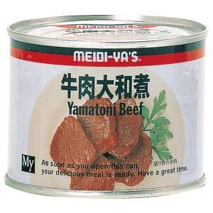 明治屋 缶詰 牛肉大和煮 24缶/箱 非常食 保存食 避難 防災用品