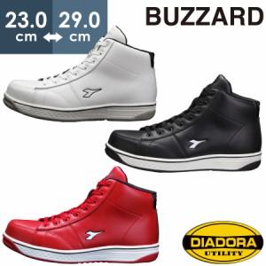 安全作業靴 DIADORA ディアドラ バザード BZ-111/221/331 全3色 23.0〜29.0cm JSAA認定 春新作
