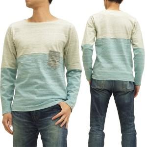 ジムマスター ボートネック 長袖Tシャツ ラフメランジ カラーブロック gym master メンズ ロンtee G921556 #01 オフ×ブルー 新品