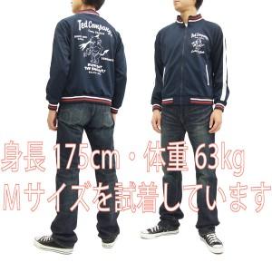 テッドマン ジャージ TJS-2200 TEDMAN メンズ トラックジャケット ネイビー 新品