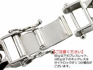 Pt850 喜平 12面 トリプルカット ネックレス 27g 45cm プラチナ 850 十二面 チェーン  受注販売 キャンセル不可品 新品