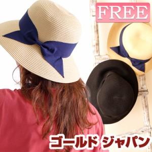 秋新作 大きいサイズ 紫外線対策に春夏ほしい♪ リボン巻き麦わら帽子   帽子 ぼうし 麦わら帽 リボン リボン巻き つば広 ハット ストロ