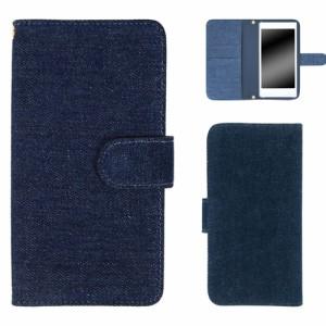 Huawei honor6 Plus PE-TL10 ケース スマホケース 手帳 型 手帳型 オーダー デニム 生地 手帳ケース ジーパン ジーンズ 流行り
