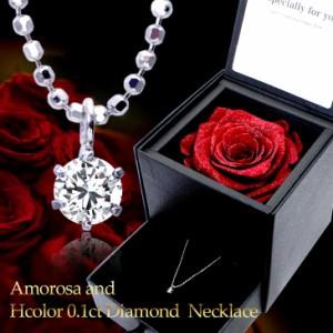 ネックレス レディース 1粒 ダイヤモンド 0.1ct 6本爪 ダイヤ モンド ローズボックス 付 送料無料