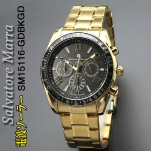 790c16487a サルバトーレマーラメンズ電波ソーラー腕時計ステンレススチールベルト SM15116-GDBKGD[送料無料]