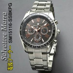 d28353503d サルバトーレマーラメンズ電波ソーラー腕時計ステンレススチールベルト SM15116-SSBKPG[送料無料]