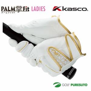 [レディース]キャスコ パームフィット ゴルフグローブ SF-1416L 左手用[PALM FIT]【■Kas■】