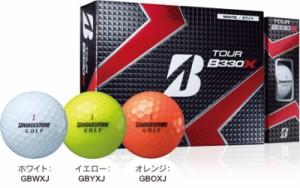 【即納!】ブリヂストンゴルフ TOUR B330 X/B330 S ゴルフボール 1ダース(12球入)[送料無料]
