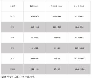 【即納!】ナイキ ドライフィット フリース GFX フルジップ L/S フーディ AA2877