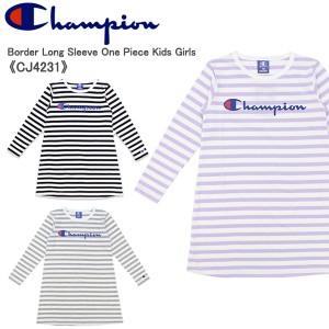 df6556dc1e462  ゆうパケット送料無料 チャンピオン(Champion) ボーダー 長袖 ワンピース キッズ ガールズ (