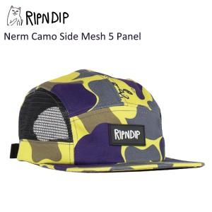 2830f904e4481 リップンディップ(RIPNDIP) Nerm Camo Side Mesh 5 Panel (Plum Camo)