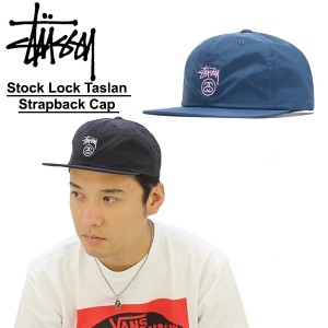 0cc6091a33e ステューシー(STUSSY)Stock Lock Taslan Strapback Cap キャップ 帽子 33