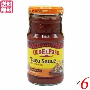 ソース タコス トマト オールドエルパソ タコソース ミディアム 200g 6個セット