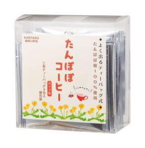 たんぽぽコーヒー(カップ用ティーバッグ)2g×8包 【タンポポの根100%、コーヒー風ノンカフェイン飲料】