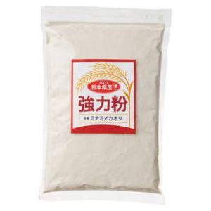 """""""熊本県産 強力粉(500g)"""""""