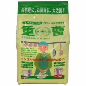 """""""重曹 2kg 【木曽路物産】"""""""
