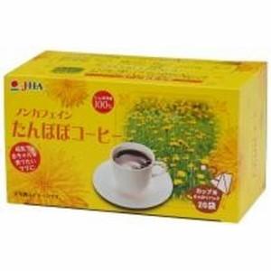たんぽぽコーヒー・カップ用 (2g×20) 【ゼンヤクソー】