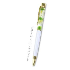 グリーン×パールホワイト
